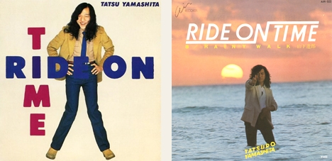 Ride_on_time